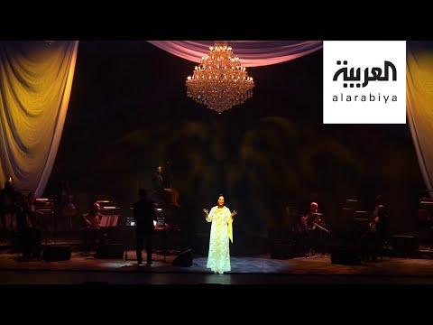 صباح العربية | أم كلثوم في دار أوبرا دبي  - 11:58-2020 / 8 / 9
