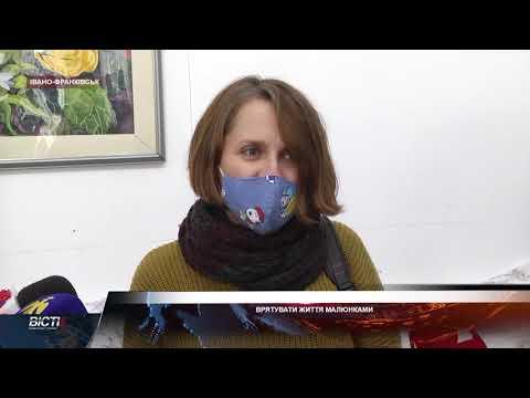Івано-Франківське обласне телебачення «Галичина»: Врятувати життя малюнками