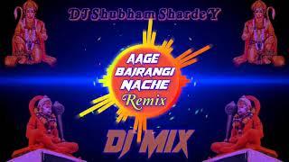 Aage Bajrangi Nache Pichhe Bhairav Dj Remix // Dj Shubham Shardey