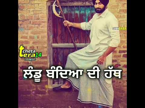 Adha Pind macheya peya by Gurj sidhu new punjabi song