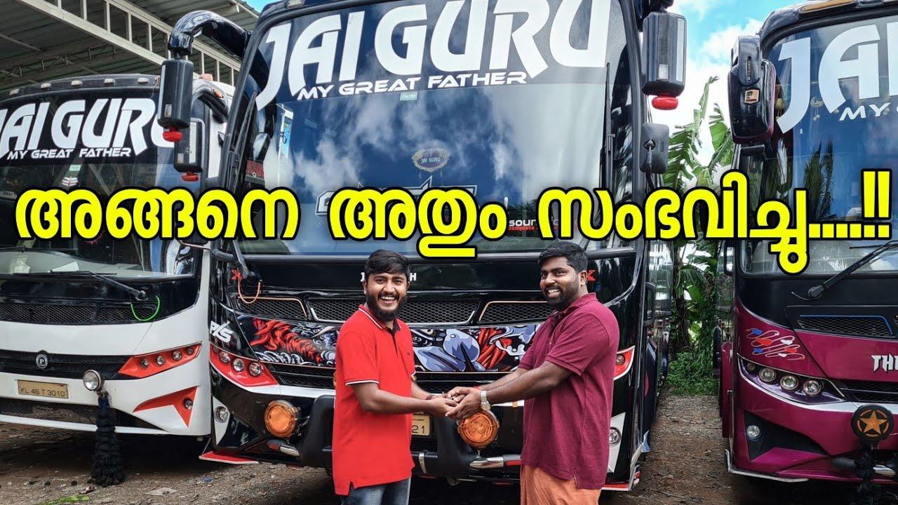 തൃശ്ശൂരിലെ ജിന്ന് 💚 Jaiguru Bus Collection..!!!