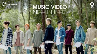 "9x9 | ""NIGHT LIGHT"" [Official MV]"
