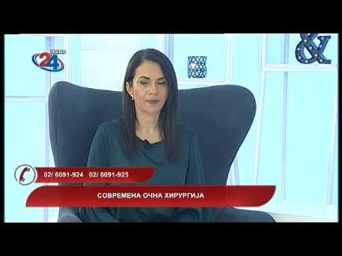 Македонија денес - Современа очна хирургија