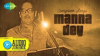 Evergreen Songs of Manna Dey | Old Hindi Songs | Laga Chunari Mein Daag