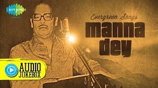 Evergreen Songs of Manna Dey | Old Hindi Songs | Laga Chunari Mein Daag
