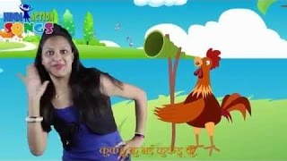 Bhojapuri Ku Ku Ku Bole Murga Latest Bhojpuri Hot Junction New Song