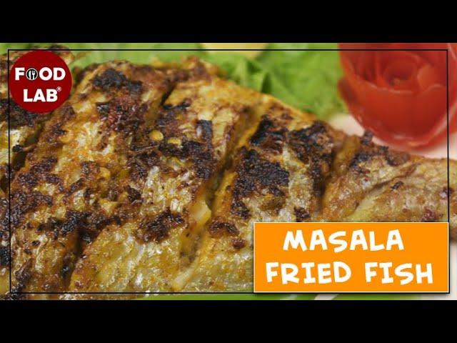 Masala Fried Fish Recipe | Food Lab