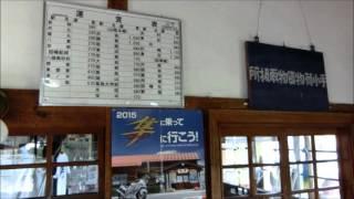 ハヤブサライダーの聖地 若桜鉄道隼駅