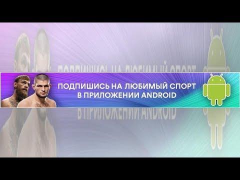 Футболисты «Арсенала» аплодисментами встретили решение Мхитаряна не ехать в Баку