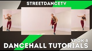 Дэнсхолл Уроки/Dancehall Tutorials | Lesson 8 - K.O. Gringo