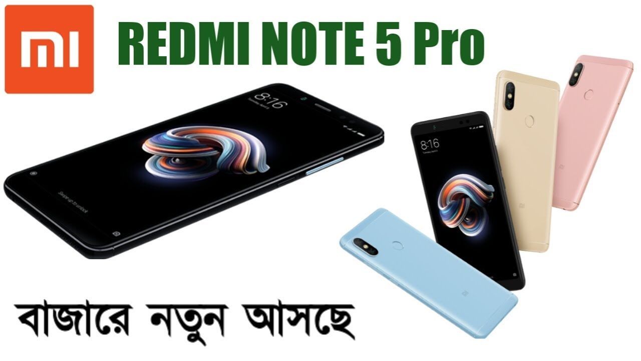 Xiaomi redmi note 5 pro price in Bangladesh 2018 | bangla review