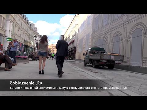 Знакомства для секса: Знакомства девушки москвы