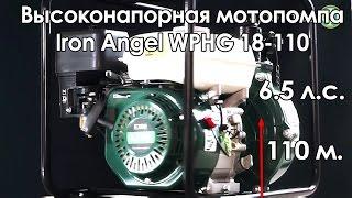 видео Ремонт масляного обогревателя, описание, устройство