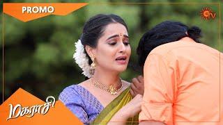 Magarasi - Promo | 03 May 2021 | Sun TV Serial | Tamil Serial