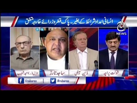 9/11 Ka Waqia..Zakhmi America Aya..Zakham Khurda Nikla..Haqeeqat?| Rubaroo With Shaukat Paracha