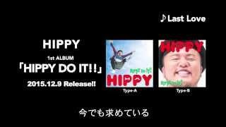 HIPPY「Last Love」試聴動画