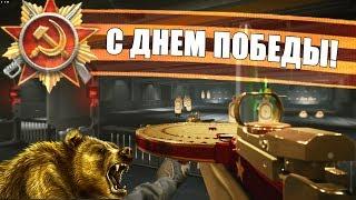 ВЫБИЛ ЗОЛОТОЙ ДП-27! ПОДАРКИ В ВИДЕО! WARFACE