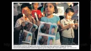 A syrian message to the world سوريا بدها حرية - أغاني الثورة السورية