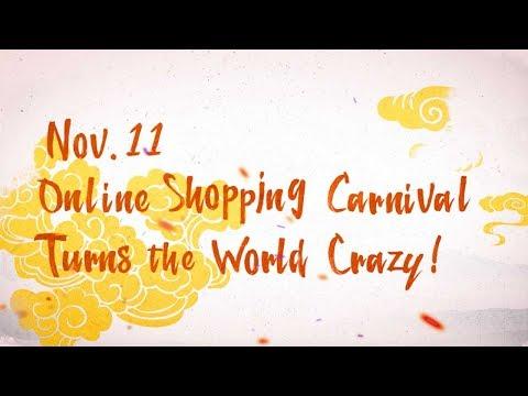 Amazing China: Nov. 11 Online Shopping Carnival turns the world crazy