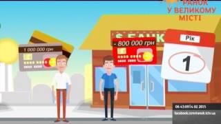 Как обменять кредит на депозит: схема взаимозачета<
