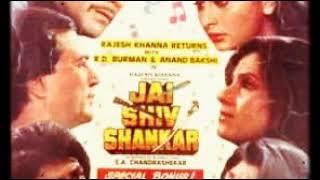 Lab Pe Tera Naam Jai Shiv Shankar1990 Mo Aziz Asha Bhosle R D Burman Pancham Anand B Rajesh K