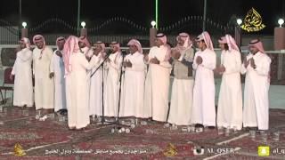 موال رباعي بين عبدالله العلاوه و زامل السبيعي ومحمد العازمي وعبدالله عتقان