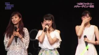 2016年9月4日 ZEPP東京 Hello! Project 研修生発表会にて、つばきファク...