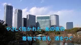 「雨の港」 大川栄策さんを唄わせて戴きました。 出来上がりがあまり良...