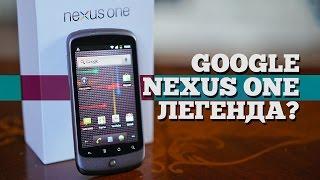 Тайны первого Гуглофона | обзор Nexus One