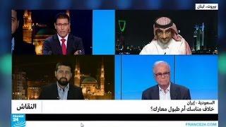 السعودية وإيران : خلاف مناسك أم طبول معارك؟