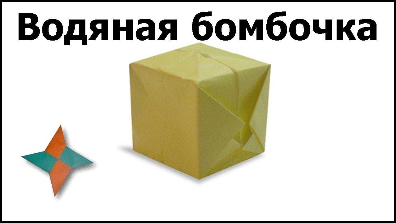 Как сделать бомбу ниндзя фото 975