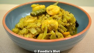 Lau Chingri (Bengali Style Prawn Bottle Gourd Curry) Recipe- - by Foodies Hut  # 0047