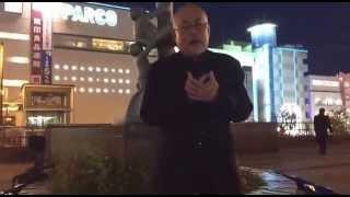 日本憲吉、JR津田沼駅前で憲法前文を詠う