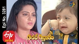 Aadade Aadharam | 18th January 2020  | Full Episode No 3281 | ETV Telugu