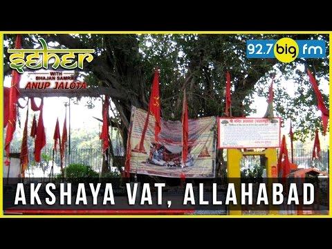 Seher with Anup Jalota | Akshaya Vat Allahabad