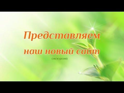Экскурсия по интернет-магазину семян и саженцев Беккер ABekker.ru