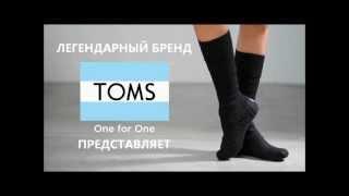 TOMS Wrap Boots - MUST HEAVE этого сезона!
