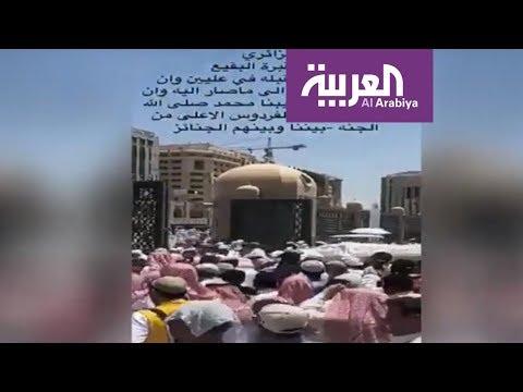 تفاعلكم | جنازة مهيبة للشيخ أبو بكر الجزائري  - نشر قبل 3 ساعة