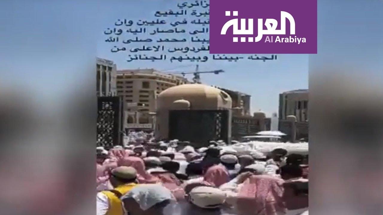 تفاعلكم جنازة مهيبة للشيخ أبو بكر الجزائري Youtube