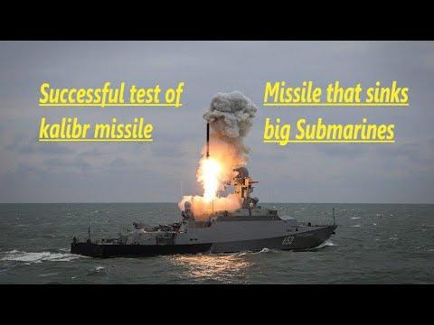 #KalibrMissile #AdmiralKasatonov Russian Navy successfully tests Kalibr missile