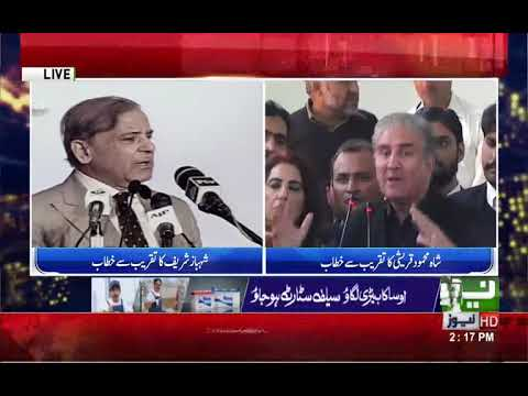 Shah Mehmood Quraishi (PTI) Speech At Lahore High Court APC - 09th December 2017