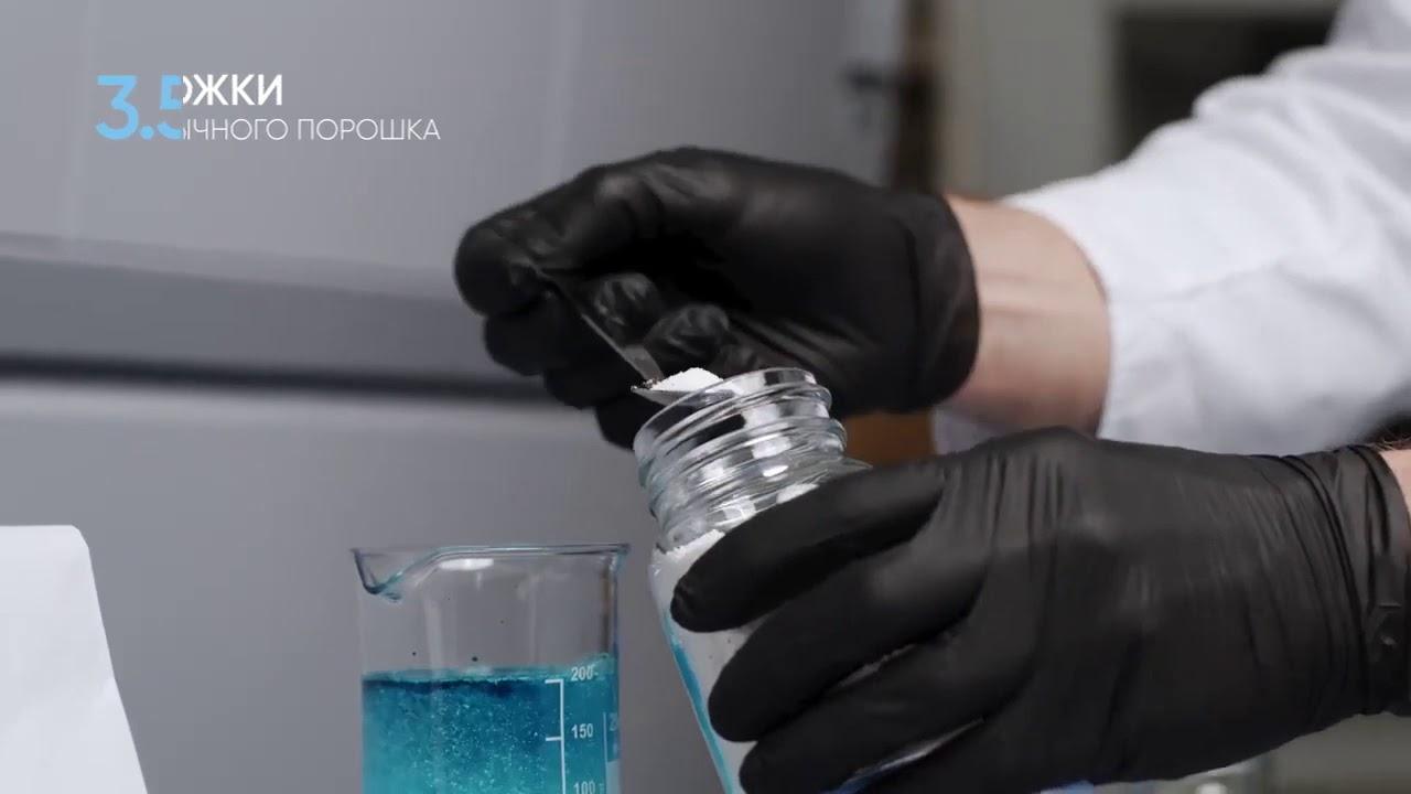 Faberlic Home эффективен против цветных пятен