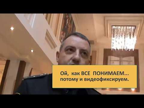 Тайные заседания ККС Московского областного суда