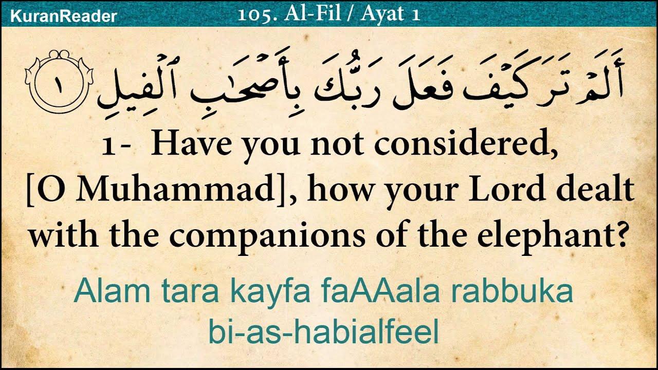 Quran: 105  Surah Al-Fil (The Elephant): Arabic and English translation HD