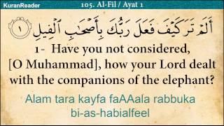 Quran: 105. Surah Al-Fil (The Elephant): Arabic and English translation HD