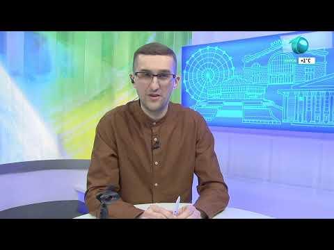 Live: Коронавирус. Киров. 08.04.2020