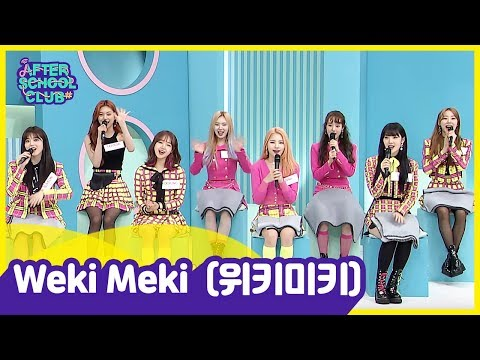 After School Club Weki Meki위키미키 have made a comeback with &39;Picky Picky&39;   Episode - Ep369