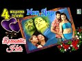 Non Stop Romantic Hits Audio Songs Jukebox