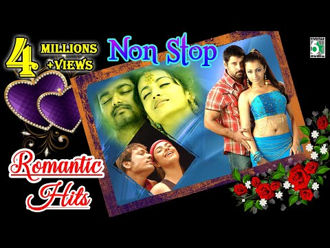 Non Stop Romantic Hits | Audio Songs | Jukebox