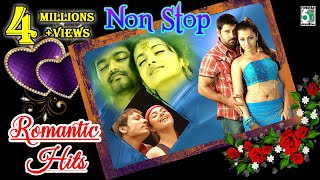 Video Non Stop Romantic Super Hit Best Audio Jukebox download MP3, 3GP, MP4, WEBM, AVI, FLV Juli 2018